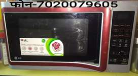 LG Oven sell