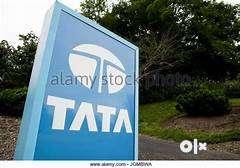 Staff Required in Tata Motors Pvt ltd. 0