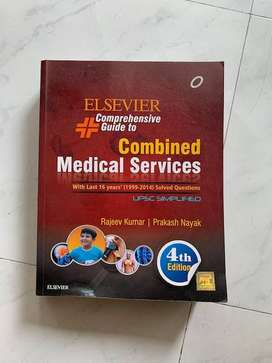 COMBINED MEDICAL SERVICE UPSC SOLVED QUESTIONS