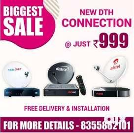 Airtel HD DTH Set Top Box IN BEST OFFER