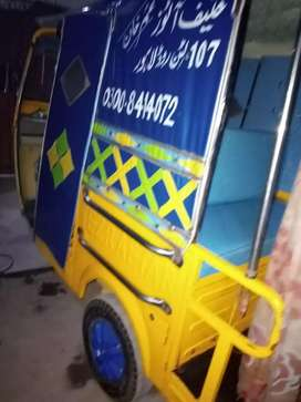 Taiz raftar rikshaw 7 seater 2017 model