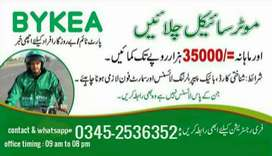 Bykea Private Limited