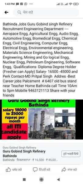 Refinery Jobs Bathinda.