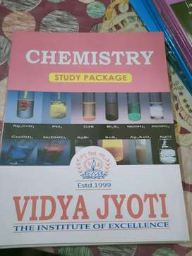 IIT PACKAGE FOR SALE