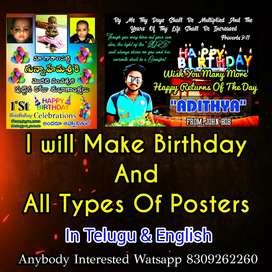I Will Make Birthday And All Types Of Posters At Low Cost