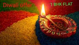 DIWALI SPECIAL OFFER 1 BHK AFFORDABLE FLATS.SECTOR 49