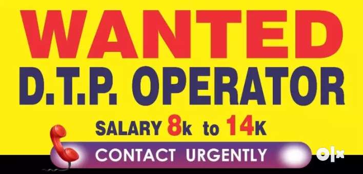 We Required Candidates Post For DTP Operator. 0