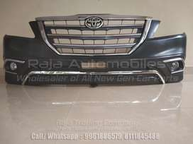 Type4 Innova Front Chrome Grill with OE Monogram