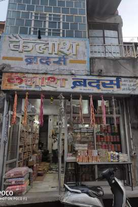 katla bazar jodhpur