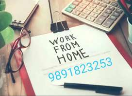 Laptop or computer Basic needs to work form home as a part timer.