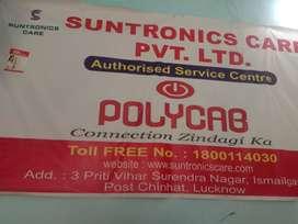 Suntronics Care Pvt. Ltd.