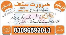 Part Time Jobs in lahore