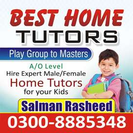 Female/Male Home Tutor Required