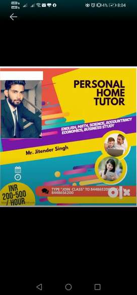 Home Tutor/online Classes Available from 5th to BBA/BCOM