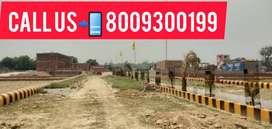 उत्तर प्रदेश की राजधानी लखनऊ में प्लॉट ले सुल्तानपुर रोड पर