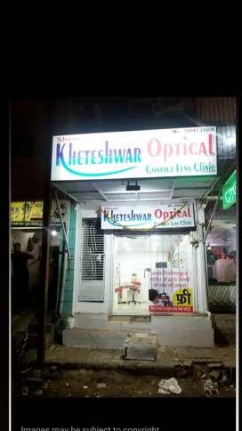 Optical selsman