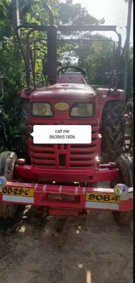 Isa all my tractor
