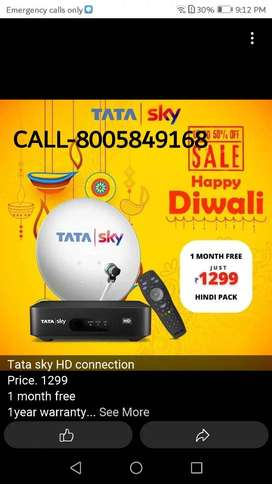 BOOK NOW!NEW TATA SKY HD DTH AND AIRTEL HD DTH CONNECTION!DIWALI OFFER