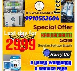 199 karwachauth dhamka offer on aqua fresh RO water purifier on