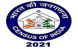 NATIONAL POPULATION CENSUS -2021