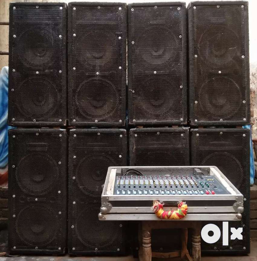 Jagran Sound System