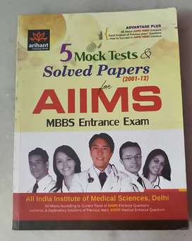 Books available for medical entrance exam