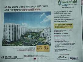 Greenfield city application forms