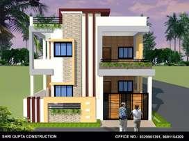 Kailasnagar housing board