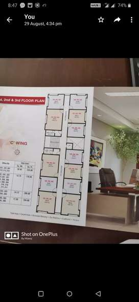 Available Office at Porwal Road 3rd Floor