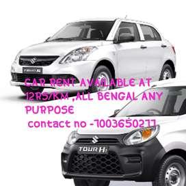 Car rent at rs12 per km all Bengal any purpose
