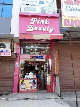 Cosmetics shop ka maal sale karna hai