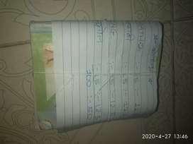 9th standard Kohinoor books