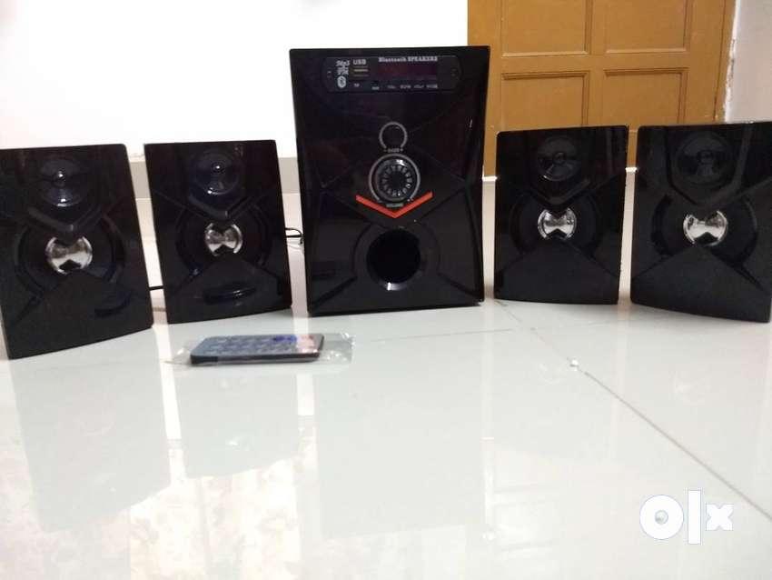 Videomax Digital 4.1 Multimedia Speaker 0