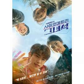 Dvd Drama Korea He Is Psychometric That guy Korean Movie Film Kaset