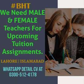 Female Tutors Required