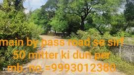 Plot ayodhya by pass main road se 50 mitter