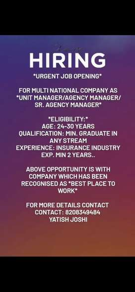 Job Opportunity in Multi-National Health Insurance Company