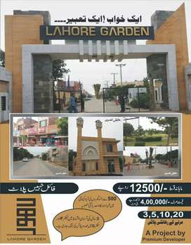 Plots on easy installment in Lahore Garden Lahore