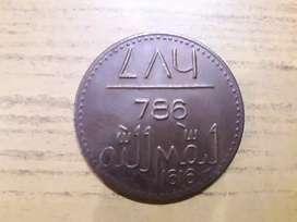 786 lucky coin