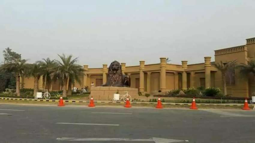 Plot New lahore city 3 marla A block for sale 0