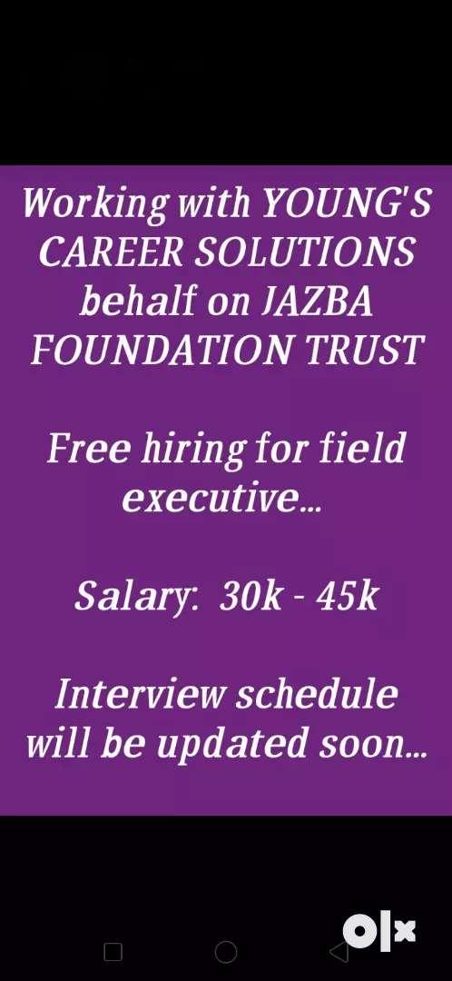 Job in education field 0