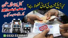 cash,note,bill,money,packet,currency counting,locker price in pakistan