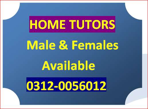 Tutors Available for All classes/In RWP/All Areas.Free Trial classes. 0
