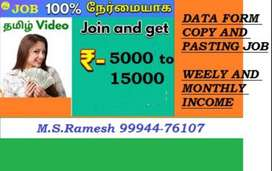 part time data entry voice and non voice