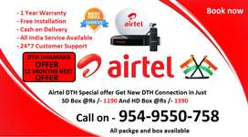 AIRTEL DTH SET TOP BOX TATA SKY NEW DISH CONNECTION LOWEST OFFER D2h