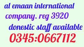 All domestic staff and office staff available