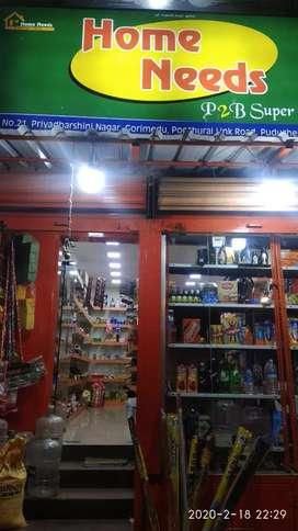 A mini departmental store