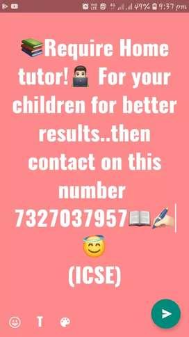 For ICSE students