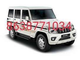 Car rent hire in Dhemaji and near by areas(ভাড়া লৈ)