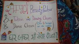 Sampurn beauty parlour and tution , drawing and dance classes